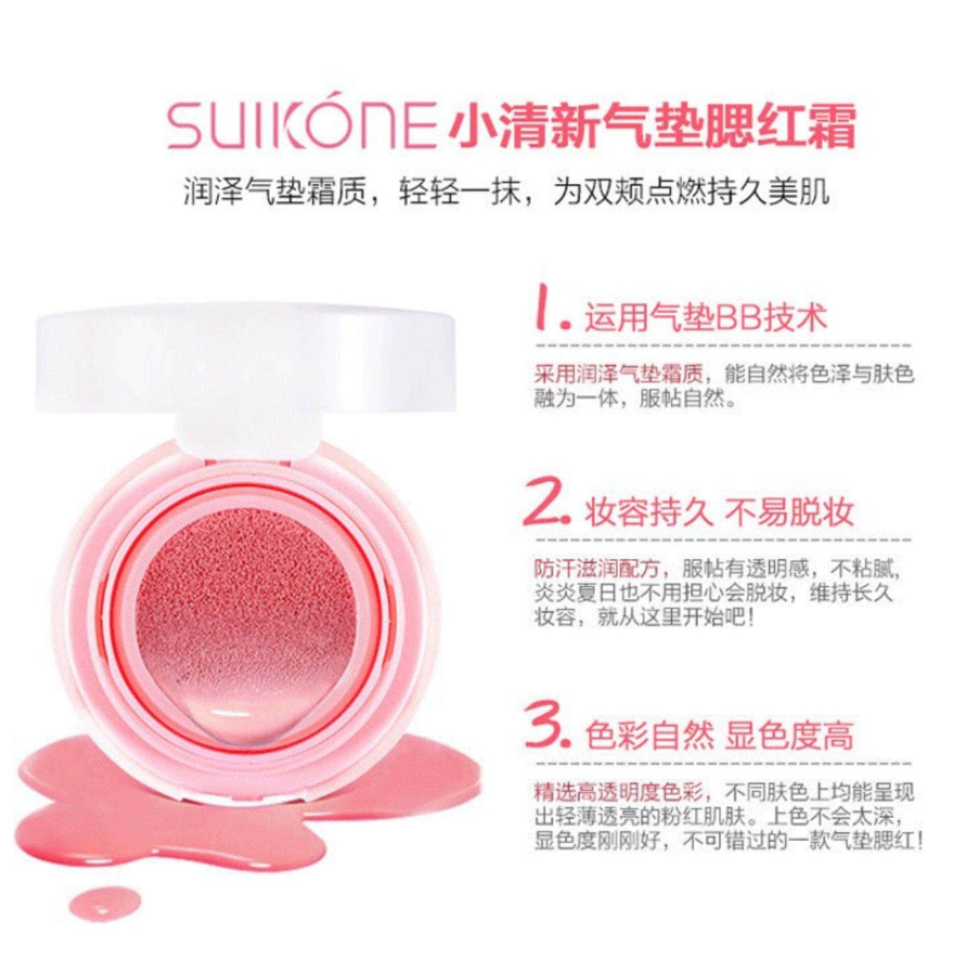 Bioaqua Blush On Cushion Smooth Muscle Flawless 01 Pink Daftar Peach 02 Cheek Suikone Blusher Malaysia