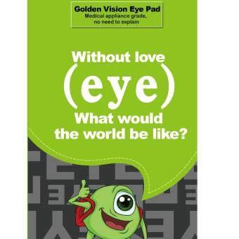 [Traditional Herba] Eye Mask Eye Patch ?????? - 2