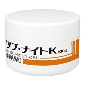 TSUBU NIGHT GEL Milia(oil bumps)/wart remover eye cream (100g) Made in Japan
