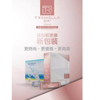 Upgraded Rose gold Tremella Dx + JAPAN EnzyMe Nite Drink ( 16 Sachets x 20g )