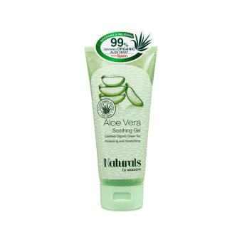 WATSONS Aloe Vera Soothing Gel 200ml
