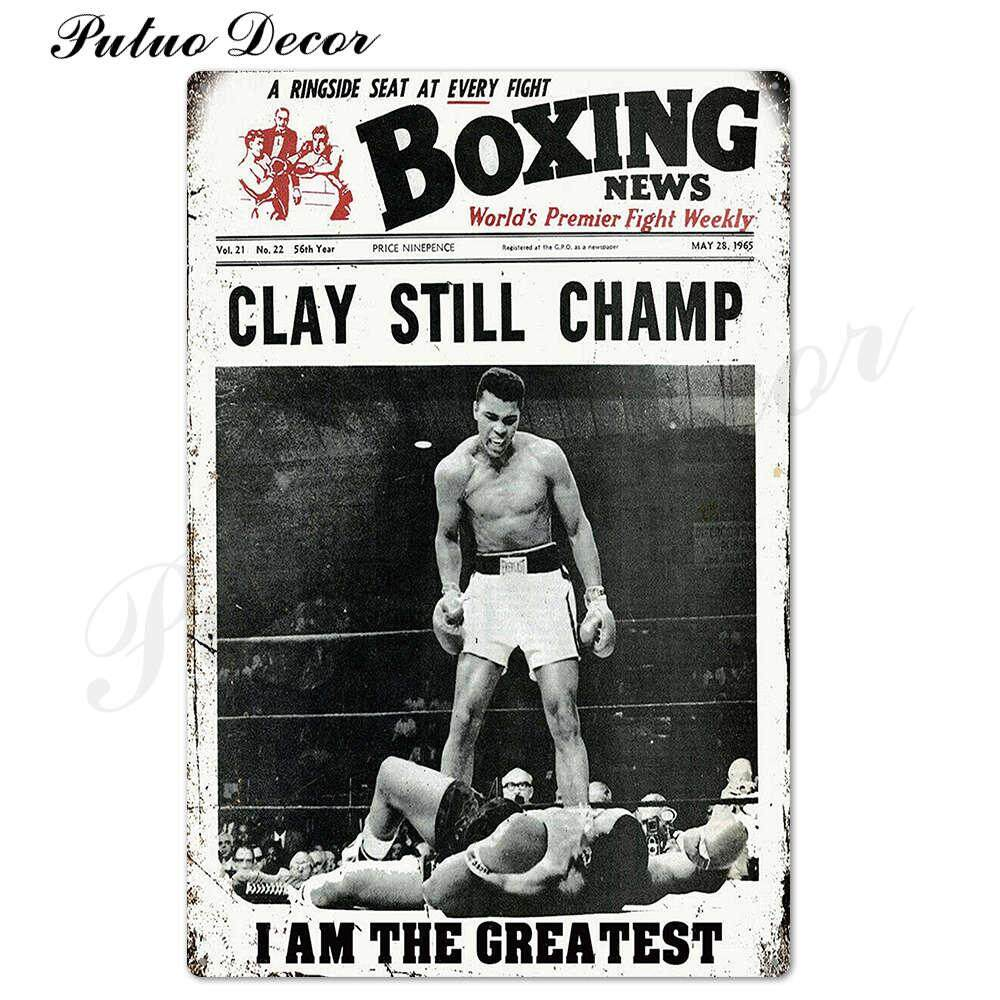 ROCKY MARCIANO BOXING GYM MAN CAVE METAL TIN SIGN POSTER WALL PLAQUE