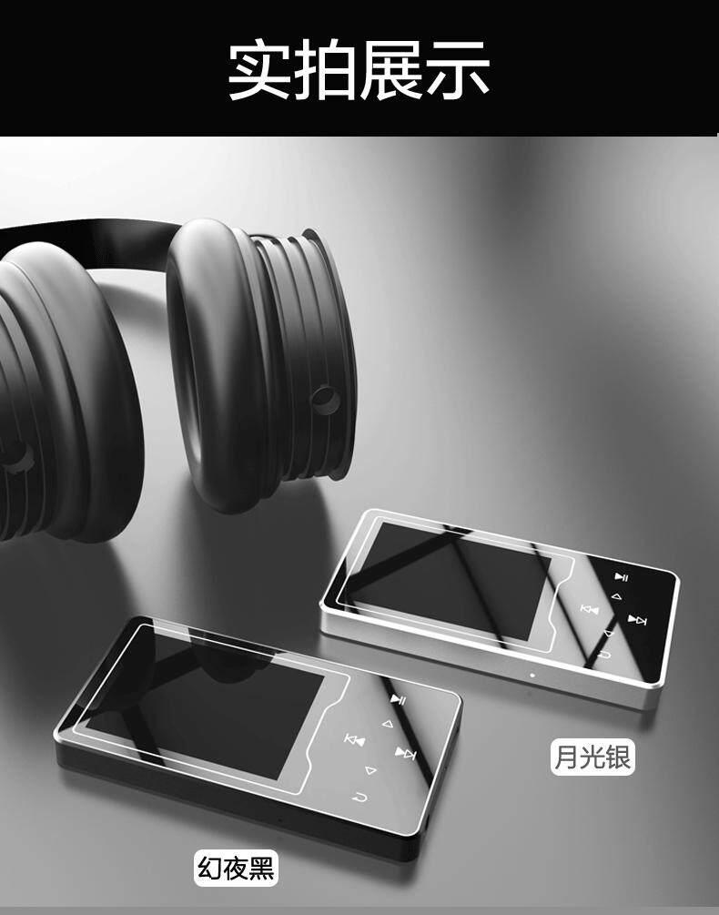 RUIZU D08 MP3 Player-13.gif