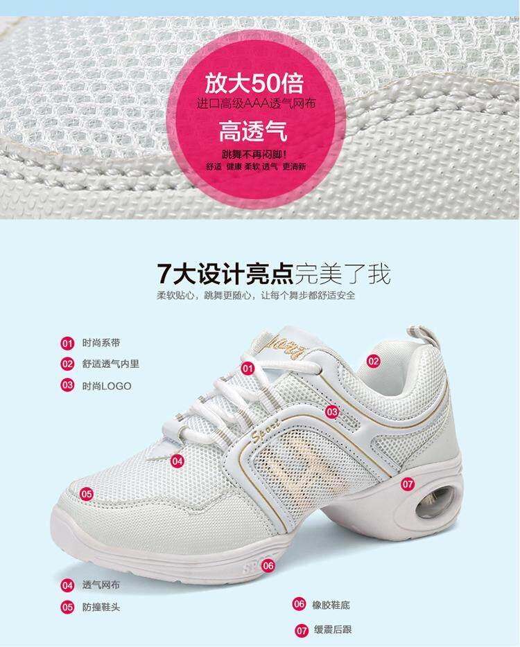 舞蹈鞋3_07 - 副本 - 副本 - 副本.jpg