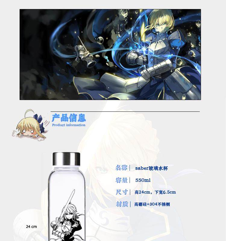 Cartoon Cups Fate Destiny Black Joan of Arc Fgo Tokyo Ghoul Tempered Glass  Cup Anime 2D Word Related Products