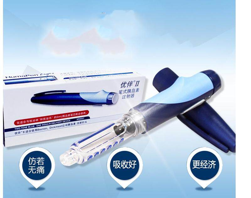 High Quality Portable Insulin Pen Diabetes Patients Use Travel Home Insulin Injection For Diabetes-2