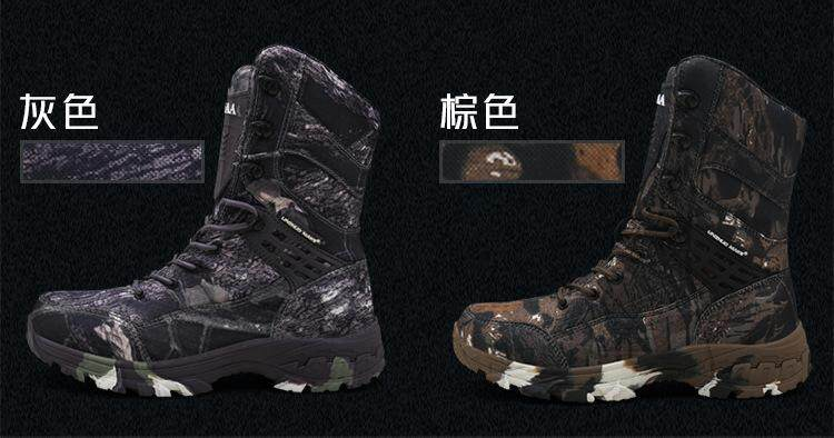 d09c7c89274 5.AA Large Size Military Boots Q5 Waterproof Camouflage Boots Men's ...