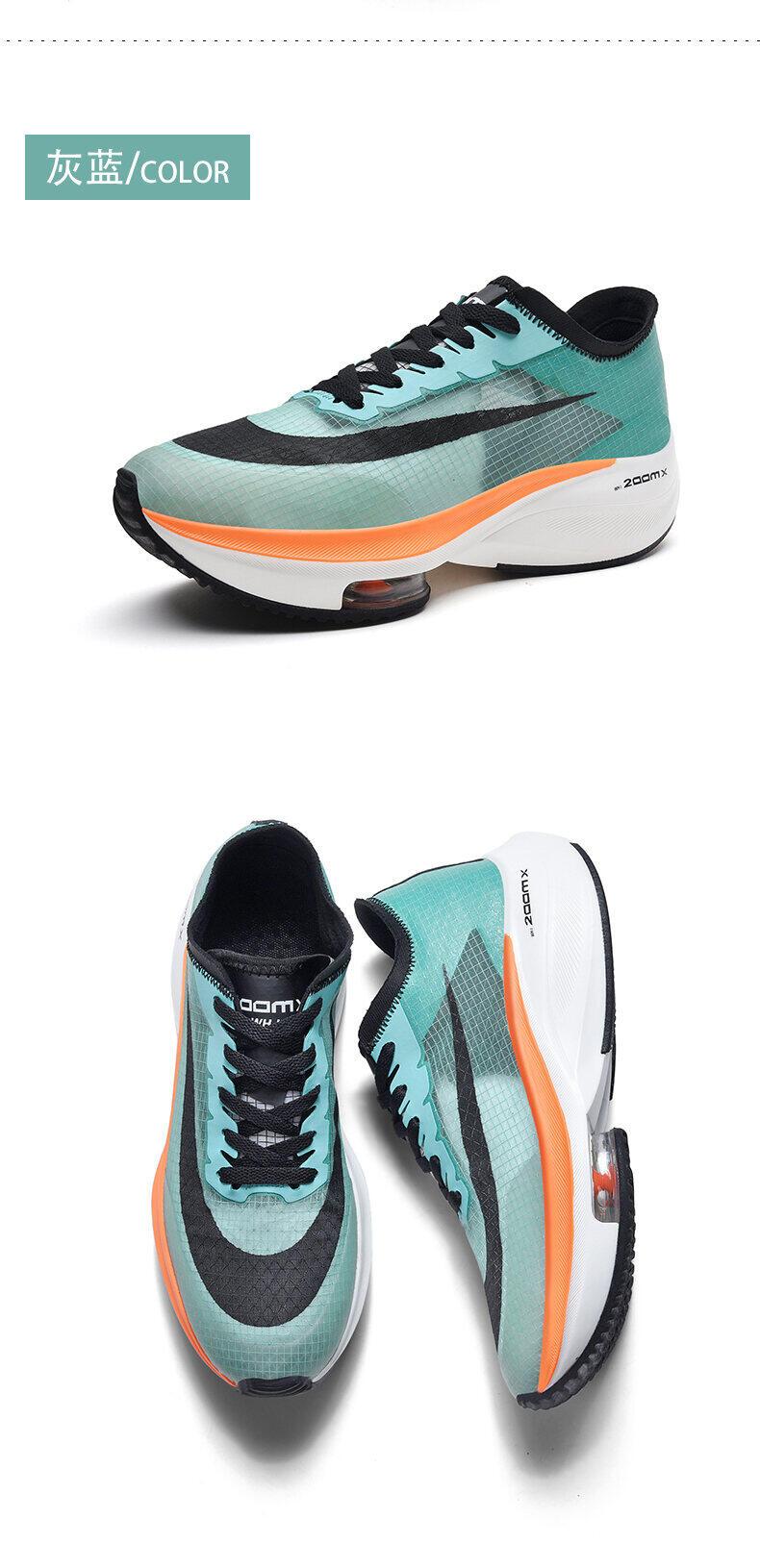Giày Nam Rách 2 Giày Thể Thao Trang Web Chính Thức Phủ Điền Marathon Giày Chạy Bộ Rách 2 Mặt Lưới Pegasus Giày Chạy Đệm Khí Uyên Ương Nam 43