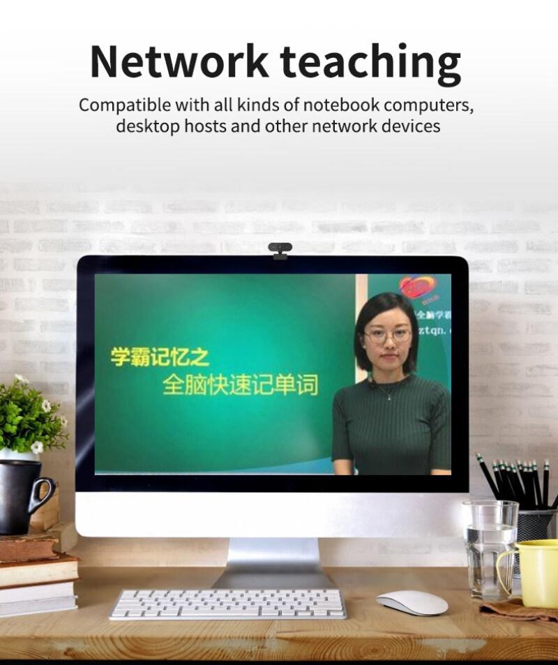 Webcam Lấy Nét Tự Động FHD Cho PC 1080P Tích Hợp Micro Giảm Tiếng Ồn Cuộc Gọi Video Cao Cấp Camera USB Web Cam Cho Máy Tính Xách Tay Máy Tính Để Bàn 7