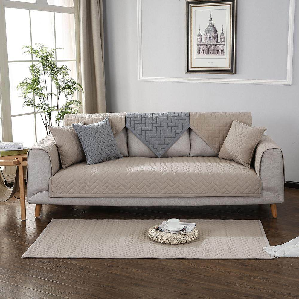 Khaki Color Simple Sofa Couch Cover