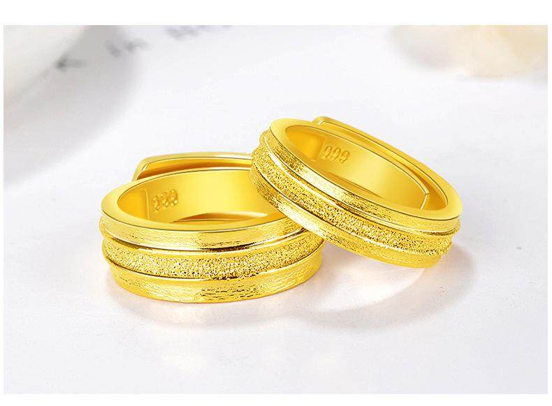 Kemstone New Copper Gold Plated Fashion Dull Polished Couple Rings  Adjustable Open Rings for Lovers Jewelry Gifts