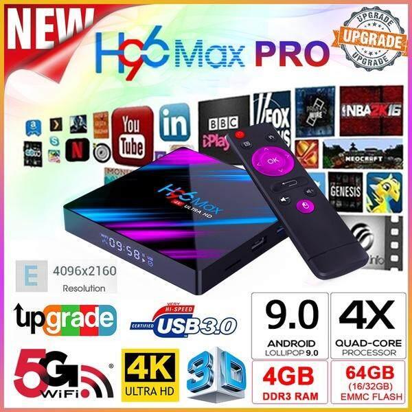 LF H96 Max TV Android 9 0 RK3318 16GB 32GB 64GB 4K Smart Network Top 4K HD  Player