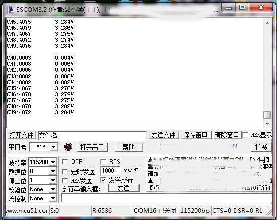 USB interface 10 channel 12Bit bit AD sampling data acquisition STM32 UART  communication ADC module