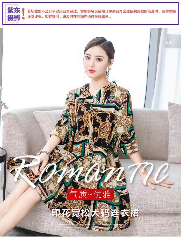 f0155c38de Large size chiffon dress spring 2019 new Korean edition printed ...