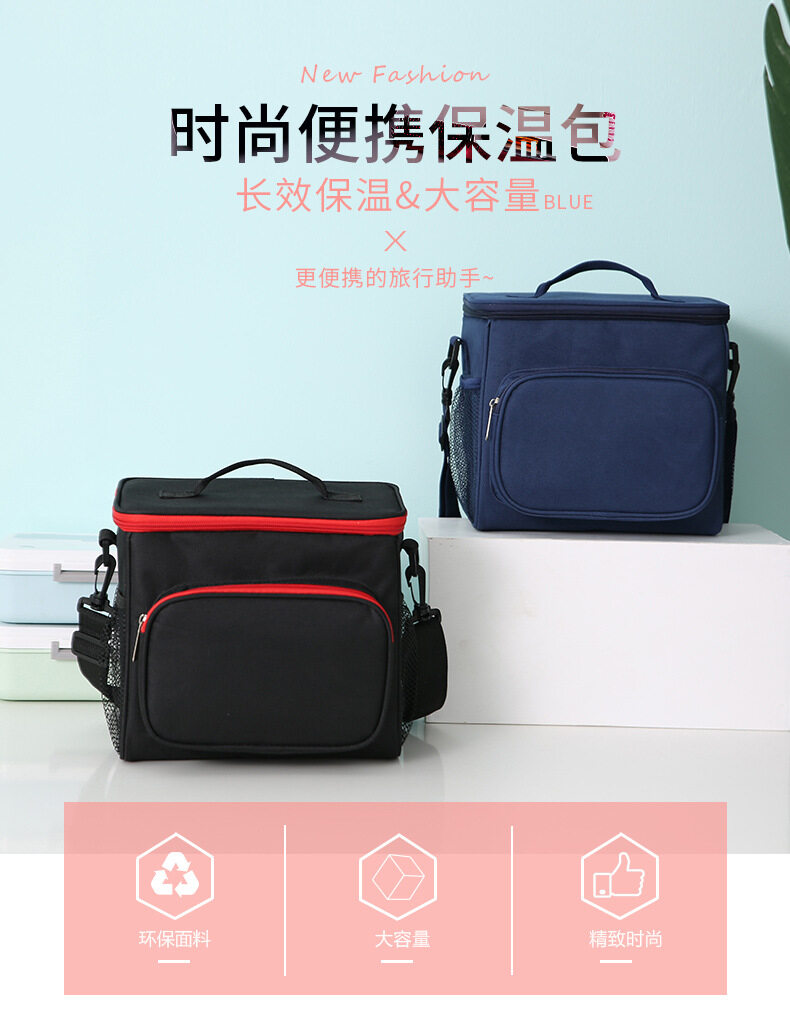 Women Kids Men Insulated Canvas Box Tote Bag Thermal Cooler Food Lunch Bags Fold