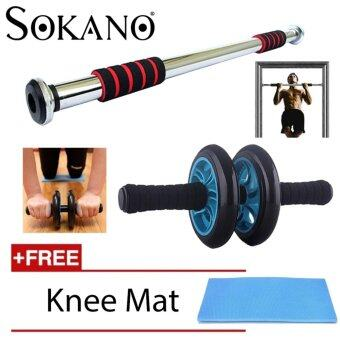 Bundle Deal : SOKANO GB001 Heavy Duty Chrome Pull Up Exercise Bar ( 62cm - 100cm ) + New Generation Double Wheel AB Roller Free Knee Mat