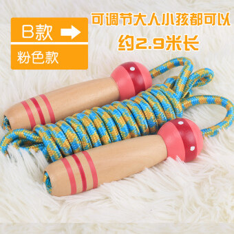 Cartoon wooden children's young student's jump rope