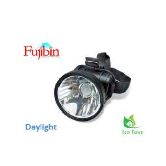 Harga Fujibin FB-HL3W 3W LED Rechargeable Head Light (Daylight)
