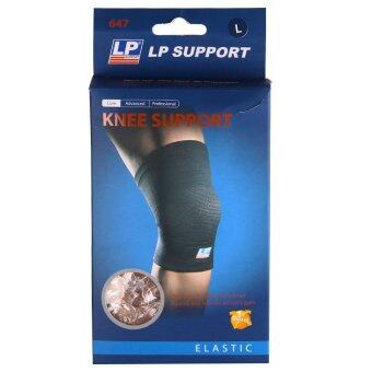 Harga LP KNEE SUPPORT
