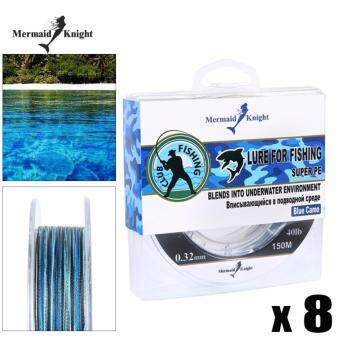 Harga MermaidKnight Brand New Camouflage 8 Braided Fishing Line 150M 2Colors 10~100LB Camouflage Complex Waters Place PE Improve 30% Success Rate-0.28mm