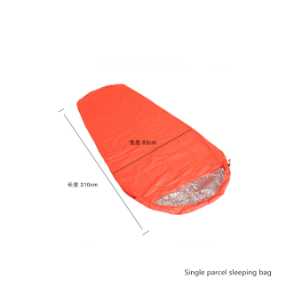 Harga Thermal Reflective sleeping bag, Reusable, waterproof and breathable, Can be used as placemat, moisture proof pad, and Emergency Survival blankets,Single parcel 83*210cm , weight:155g, Orange