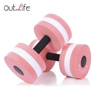 Harga Outlife 2pcs Fitness Pool Exercise EVA Aquatics Dumbbell