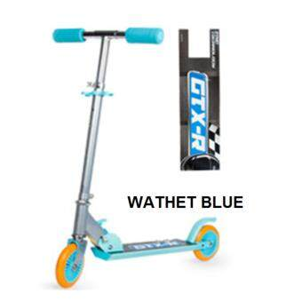 Harga Super Nice Quality Children 2 Wheels Scooters - Wathet Blue