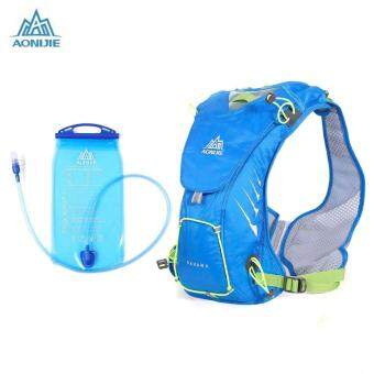 Harga Sports Outdoors Hydration Filtration Aonijie 8L Running Backpack With 1.5L Water Bag(Blue)