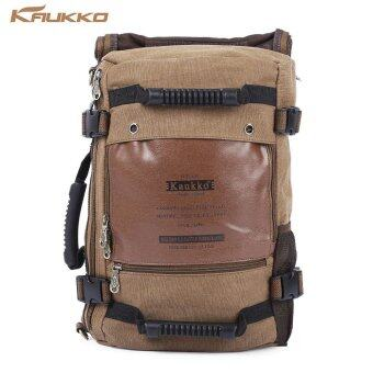 Harga KAUKKO 18L Fashionable Backpack with Soft Rubber Handle (Intl)