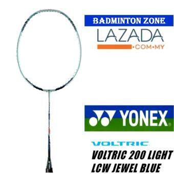 Harga Yonex Voltric 200 Light LCW Jewel Blue (5U) Badminton Racket
