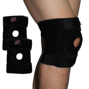 Harga RCL GDK883 Neoprene Knee Support (1 pair)