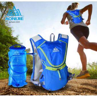 Harga Running Cycling Vest Backpack + 2L Bladder Bag Sports Camping Hydration Water Blue
