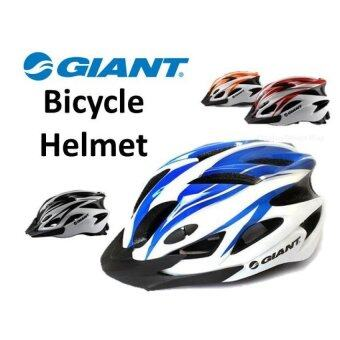 Harga Giant Adult Cycling Bike Bicycle Helmet with Adjustable Visor
