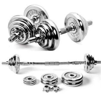 Harga KIS Iron Plating Dumbell with 20CM Burbell Connector Dumbbells ( 10KG Per Set)
