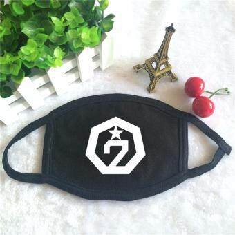 Harga GOT7 LOGO Album KPOP Dust Cotton Masque Face Mask (Black)