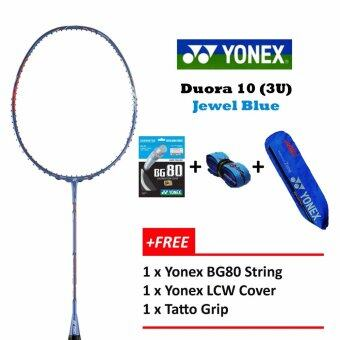 Harga Yonex Duora 10 (3U) Jewel Blue+Free BG80+Grip+Cover Unstrung Badminton Racket Package