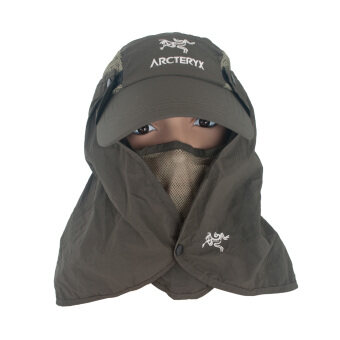 Harga Outpost Desert Hat w Face Cover 1900622