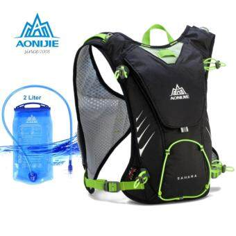 Harga Aonijie 2017 SAHARA Ultra Running Vest Trial Run Hydration Pack + 2L Water Bladder