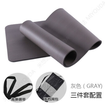 Mi You up to 10mm long non-slip fitness mat yoga mat
