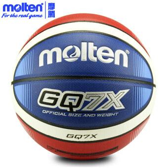 Molten basketball pu7 No. Ball GQ7X fancy basketball Snnei outdoor wear and cement