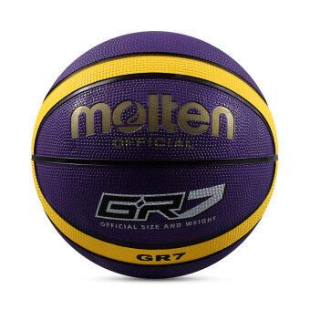 Molten Outdoor Training wear and Basketball basketball