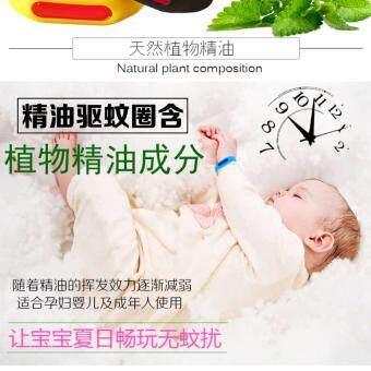 Mosquito Repellent Bracelet, Anti Dengue, Anti Mosquito - 3