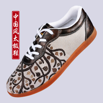 65b63c81328d8 Sebelum stok Online Shanren sports embroidered summer breathable martial  arts shoes tai chi shoes in Malaysia sudah habis