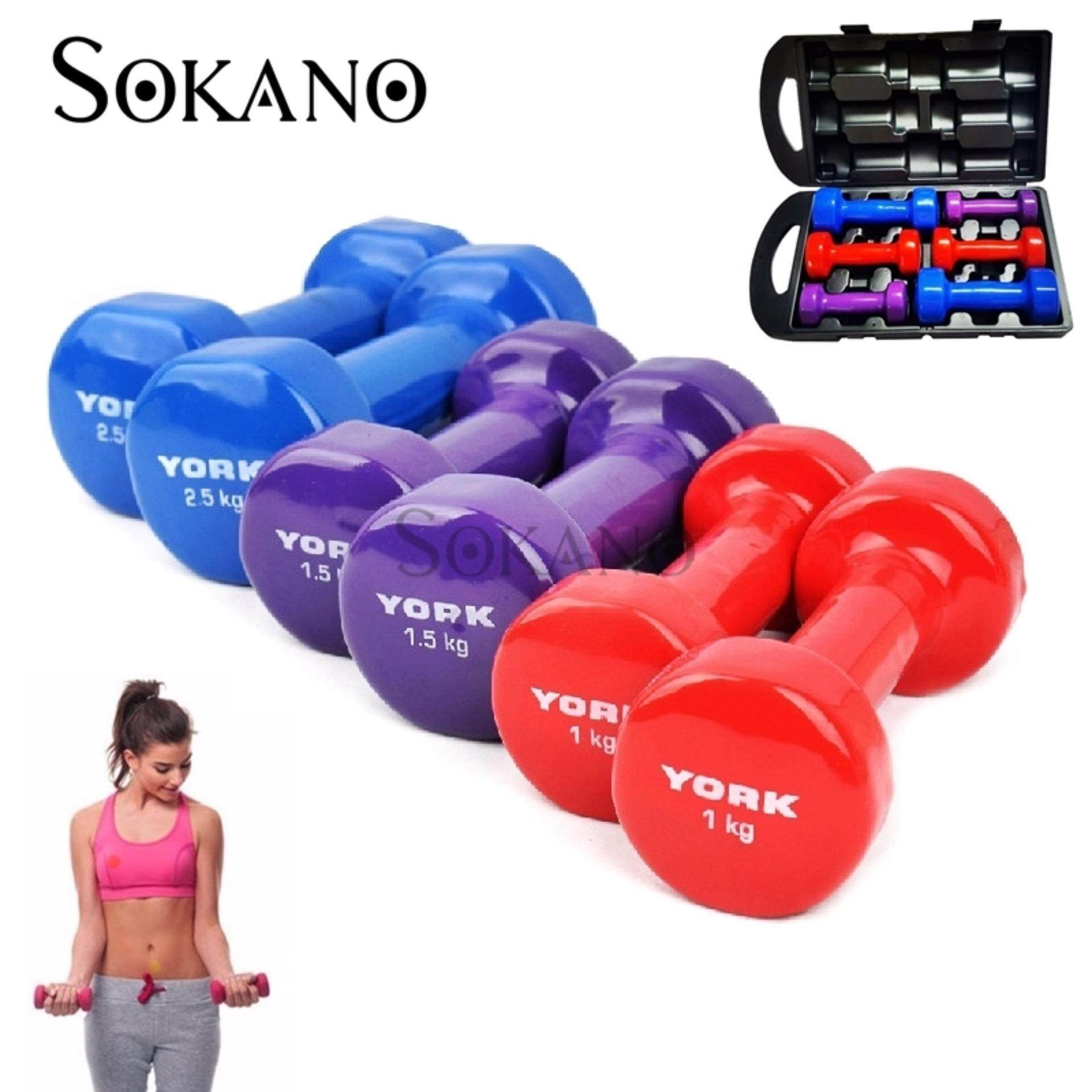 SOKANO York Fitness Weight Training Vinyl Coated Dumbbell Set with Storage Box (2.5kg, 1.5kg and 1kg) image on snachetto.com