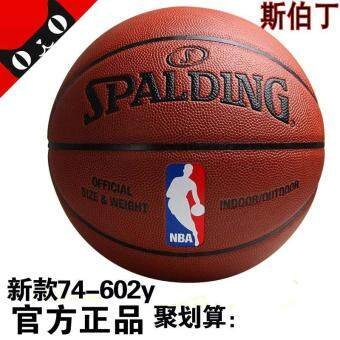 Spalding basketball genuine ball 74-602Y outdoor basketball leatherTouch Game 7 Basketball 74-604Y
