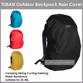 Tuban Bag Outdoor Backpack Rain Cover 25-40L Water ResistanceCamping Hiking Cycling Trekking (Black)