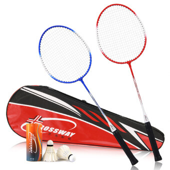 Ultra-light alloy badminton rackets Taobao(in couple)
