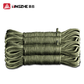 Winner outdoor umbrella rope Army regulation seven coreparatroopers rope travel rope camping tent rope tied ropeclothesline to dry clothes rope