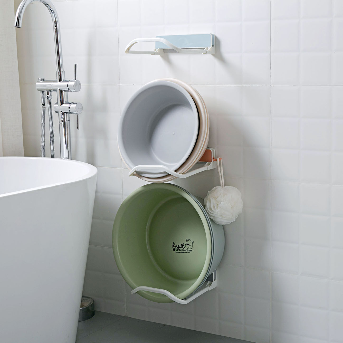 Wall Mounted Basin Storage Rack