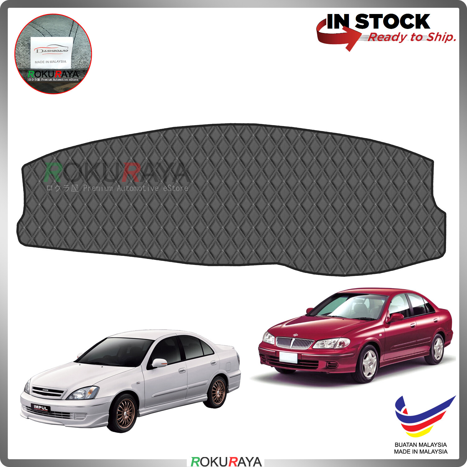 Nissan Sentra N16 G10 2000 Rr Malaysia Custom Fit Dashboard Cover Red Line Lazada